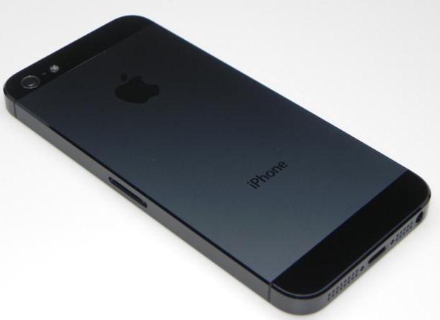 handyschutzhülle iphone 5s kostenloser versand